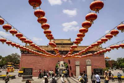 Kaifeng park Henan province China