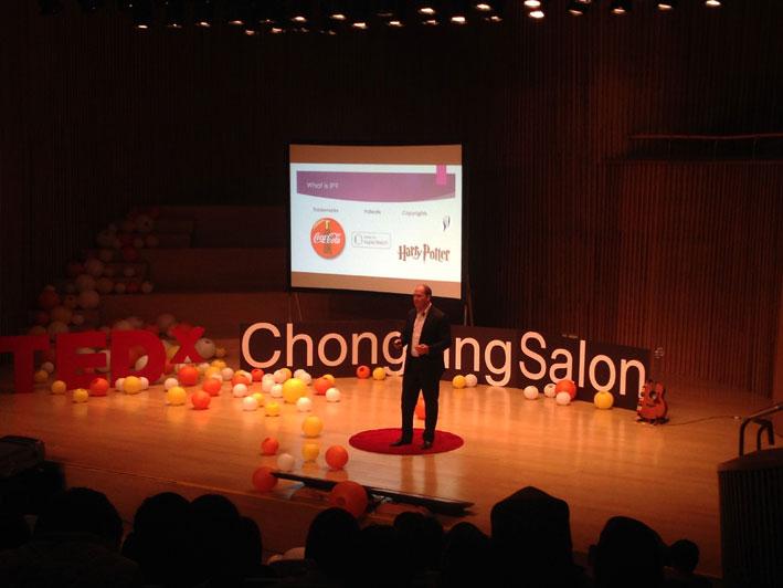 TEDx Chongqing