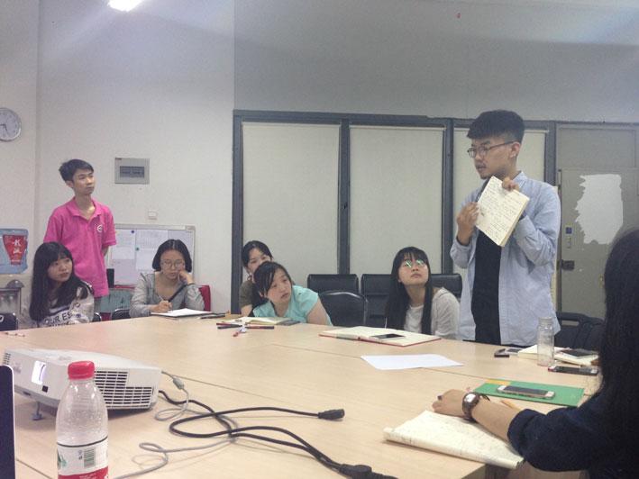 Teaching at Sichuan Fine Arts