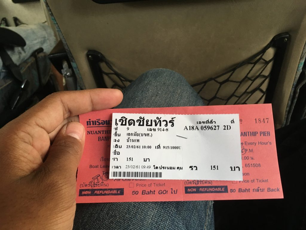 Bus en Ferry retour ticket koh samet - bangkok